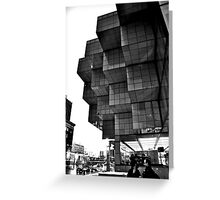 Detroit Blocks Greeting Card