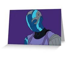 Nebula - Guardians Of The Galaxy Greeting Card