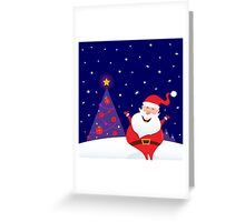 Christmas tree with presents: cartoon Illustration Greeting Card
