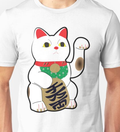 Maneki Neko (Lucky Cat) Unisex T-Shirt