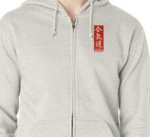 Aikido Academy Zipped Hoodie