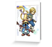 Vivi & Zidane Tribal Greeting Card