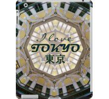 I Love Tokyo Japan Station Dome After Restoration iPad Case/Skin