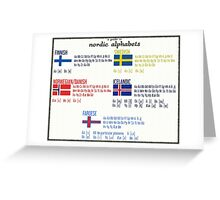Nordic alphabets poster Greeting Card