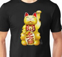 Money Cat Gold Unisex T-Shirt