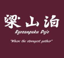 Ryozanpaku Dojo by SugoiTees