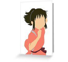 Chihiro  Greeting Card