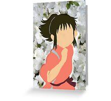 Chihiro Peonies Greeting Card