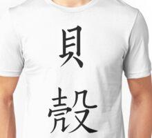 Sea Shell Unisex T-Shirt