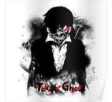 Kaneki Ken - Tokyo Ghoul Poster