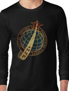 CCCP MNP 86 Emblem Long Sleeve T-Shirt
