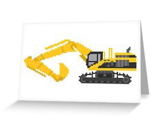 Excavator - The Kids' Picture Show - 8-Bit Greeting Card