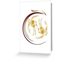 Korean traditional phoenix symbol art Greeting Card