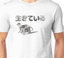 alive dog Unisex T-Shirt
