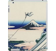 Hokusai Katsushika - Asakusa Hongan-ji temple in the Eastern capital [Edo] iPad Case/Skin
