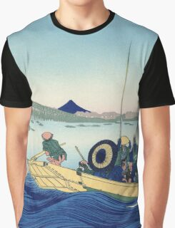 Hokusai Katsushika - Sunset across the Ryogoku bridge from the bank of the Sumida River at Onmayagashi Graphic T-Shirt