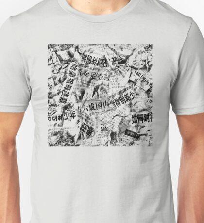 Chinese paper Unisex T-Shirt