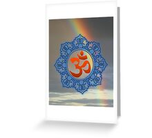 The Power of OM! Greeting Card