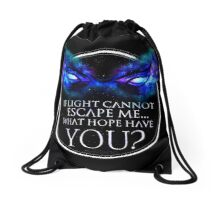 Enigma Eyes (Black Background) Drawstring Bag