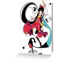 Touhou - Reimu Hakurei Greeting Card