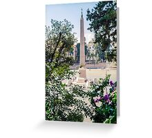 Obelisk in Rome Greeting Card