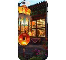 Bai Family Mansion iPhone Case/Skin