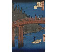 Bamboo yards, Kyobashi - Hiroshige Ando - 1857 Photographic Print