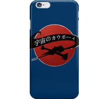 Space Cowboy - Red Sun iPhone Case/Skin