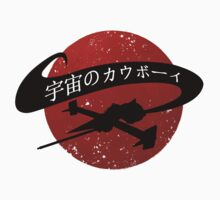 Space Cowboy - Red Sun Kids Tee
