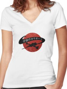 Space Cowboy - Red Sun Women's Fitted V-Neck T-Shirt