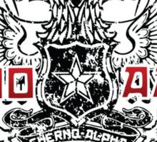 Pacific Rim - Cherno Alpha  Sticker