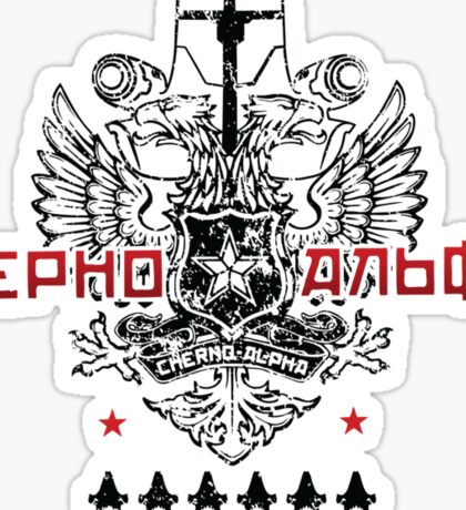 Pacific Rim - Cherno Alpha  Sticker