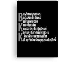 Bangkok city BKK typographic design Canvas Print