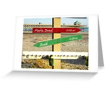 To the Beach by Jan Marvin Greeting Card