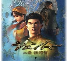 Shenmue - Box Art by mouseteeeeeth