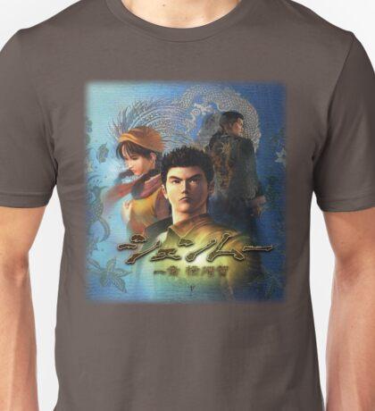 Shenmue - Box Art Unisex T-Shirt
