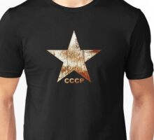 CCCP Rusted Star Grunge Vintage Unisex T-Shirt