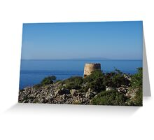 Lookout Tower - Vigli Greeting Card