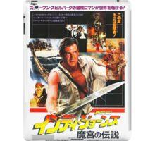 Indiana Jones Temple of Doom iPad Case/Skin