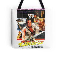 Indiana Jones Temple of Doom Tote Bag