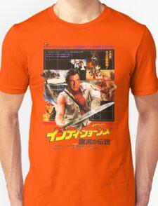Indiana Jones Temple of Doom T-Shirt