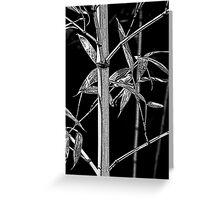 Bamboo sumi-e Greeting Card