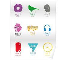 Mekakushidan!! (Kagerou Project/Mekakucity Actors) Poster