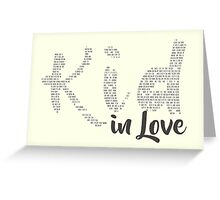 Kid in Love - Shawn Mendes Greeting Card