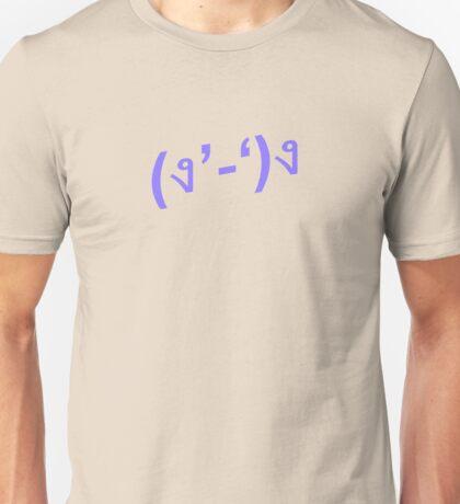 fight me irl Unisex T-Shirt