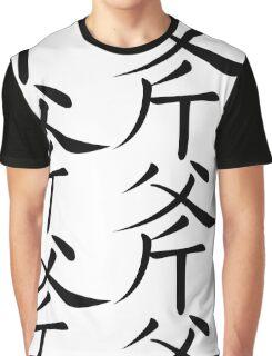 Axe Graphic T-Shirt