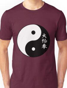 Tai-Chi Yin and Yang Unisex T-Shirt