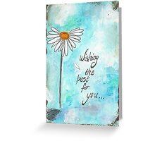 Daisy Love Greeting Card