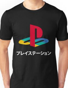 Playstation Unisex T-Shirt