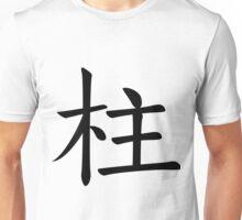 Column Unisex T-Shirt